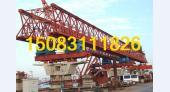 架桥机销售