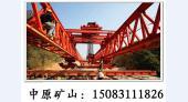 江西吉安架桥机具有多重优势